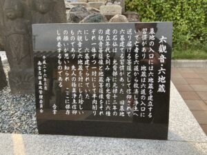南吉志部墓地(吹田市)のお墓