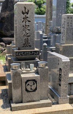 常光寺共同墓地で墓誌を設置させていただきました(山本様)