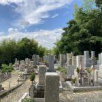 山田上共同墓地(吹田市)のお墓
