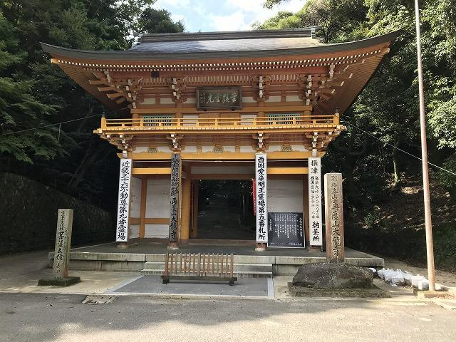 大龍寺墓地(神戸市中央区)のお墓